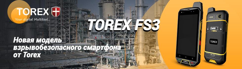 Защищенный смартфон Torex FS3