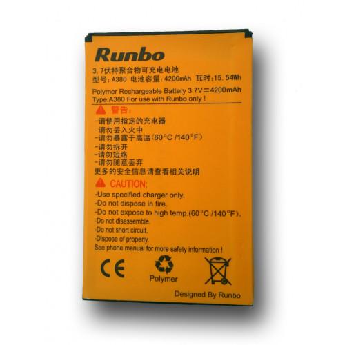 Оригинальная аккумуляторная батарея повышенной емкости для телефона Runbo X6/X5/Q5 (3.7V, 4200 mAh)